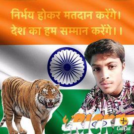 Ravi Rajan Rathor Rathor