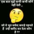 Dindayal Vishwakarma videos on Matrubharti