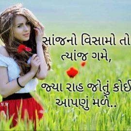 P Patel