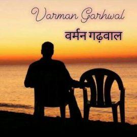 Varman Garhwal