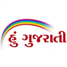 Hu Gujarati