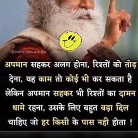 Urmi Chauhan