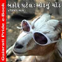Bakor Parel - Od'nu Chod