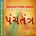 Vinubhai U. Patel દ્વારા Panchtantra ગુજરાતીમાં