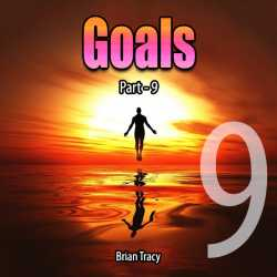 Part-9 Goals by Brian Tracy in English