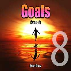Part-8 Goals by Brian Tracy in English