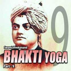 Part - 9 Bhakti Yoga by Swami Vivekananda in English