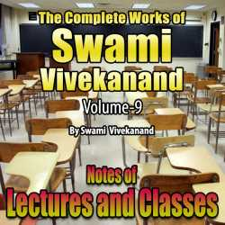 Notes of Lectures and Classes - The Complete Works of Swami Vivekanand - Vol - 9 by Swami Vivekananda in English