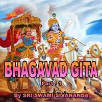 Part-1- BHAGAVAD GITA