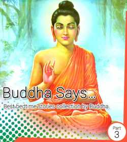 Buddha Says... - Path to Happiness (Part - 3) by Hiren Kavad in English