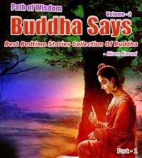 Buddha Says... - Path to Happiness Vol. 2