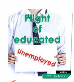 Plight of educated Unemployed by c P Hariharan in English