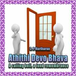 Atithi Devo Bhavah by c P Hariharan in English