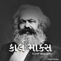 Karl Marx- A brief Biography