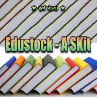 Edustock-A SKit