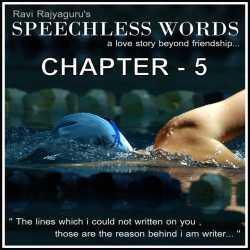Speechless Words CH - 5 by Ravi Rajyaguru in Gujarati