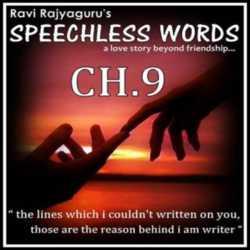 Speechless Words CH - 9 by Ravi Rajyaguru in Gujarati