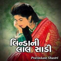 Lindani lal sadi by Pravinkant Shastri in Gujarati