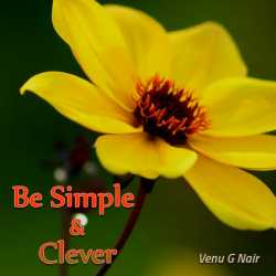 Be Simple and Clever by Venu G Nair in English