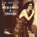 গ্রিক প্রেমের গল্প 4 - PYRAMUS   THISBE by Mrs Mallika Sarkar in Bengali