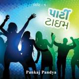 નિષ્ટિ દ્વારા Pankaj Pandya in Gujarati