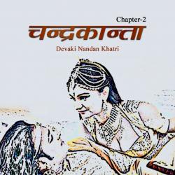 Chandrakanta - Part - 2 by Devaki Nandan Khatri in Hindi
