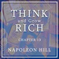 Think and grow rich - 13