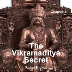 The Vikramaditya Secret - Chapter 1