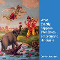 What exactly happens after death according to Hinduism