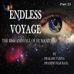 Endless Voyage - Part - 23 by પ્રદીપકુમાર રાઓલ in English