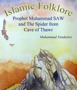 Islamic Folklore Prophet Muhammad SAW and The Spider from Cave of Thawr by Muhammad Vandestra in English