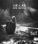 పని'మనిషి' by Dinakar Reddy in Telugu
