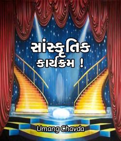 Sanskrutik Karykram by Umang Chavda in Gujarati