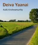 Deiva Yaanai by Kalki Krishnamurthy in Tamil