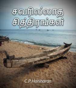 Wall paintings by c P Hariharan in Tamil