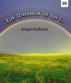 The Rainbow of life...5 by Anuja Kulkarni in English