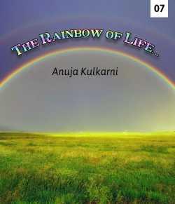 The Rainbow of life...7 by Anuja Kulkarni in English