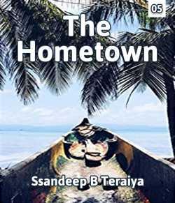 The Hometown - 5 by Ssandeep B Teraiya in English