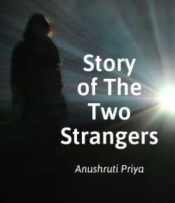 Story of  the two Strangers by Anushruti priya in English