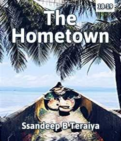 The Hometown - The End by Ssandeep B Teraiya in English