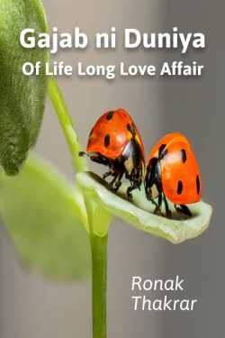 Dynamism of Life by Ronak in English