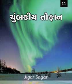Chumbkiy Tofan - 11 by Jigar Sagar in Gujarati