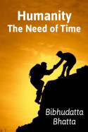 Humanity- The Need of Time by Bibhudatta Bhatta in English
