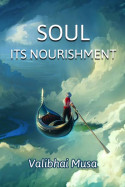 Soul – Its nourishment by Valibhai Musa in English