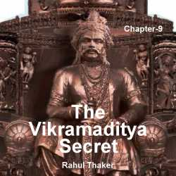 The Vikramaditya Secret - 9 by Rahul Thaker in English