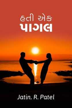 હતી એક પાગલ by Jatin.R.patel in :language