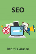 What is SEO and how it works? SEO for beginners by Bharat Garachh in English