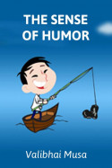 The Sense of Humor by Valibhai Musa in English