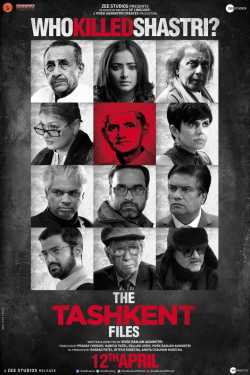 film review the tashkent files by Mayur Patel in Hindi