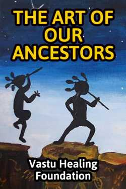 The Art of our Ancestors by vastu healing foundation in English